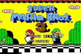Super Mario Bros 3: